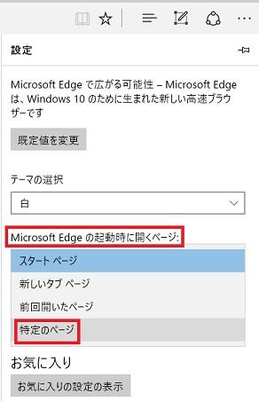 edge_yahoo_google02