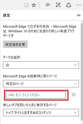 edge_yahoo_google03