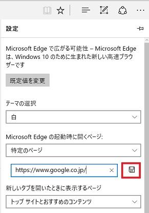edge_yahoo_google04