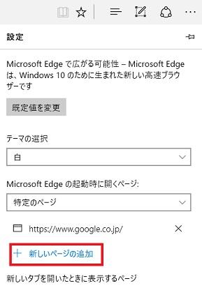 edge_yahoo_google05