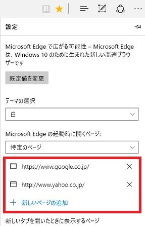 edge_yahoo_google06