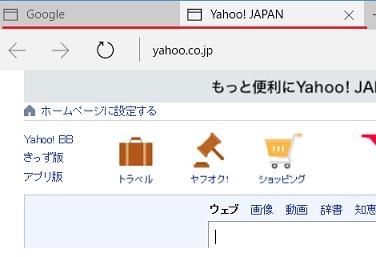 edge_yahoo_google07
