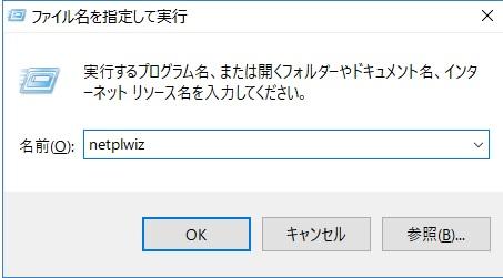 password_omit02