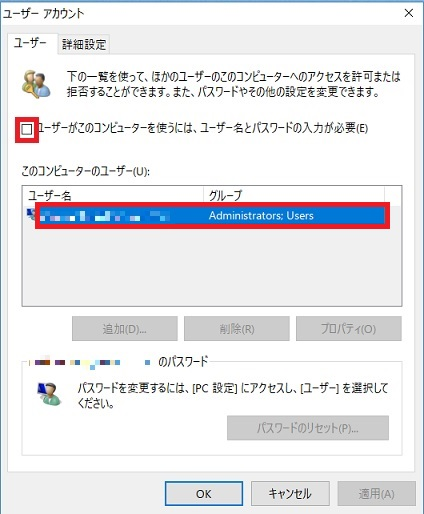 password_omit03