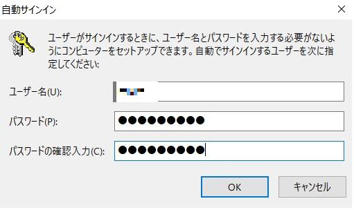 password_omit04