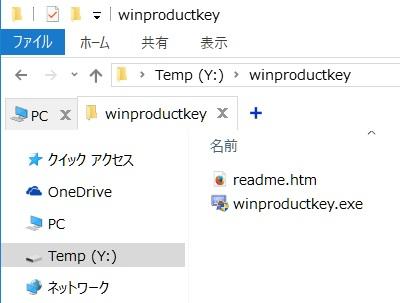 productkey02